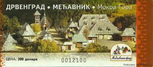 01 - Küstendorf–Drvengrad - Biglietto d'ingresso