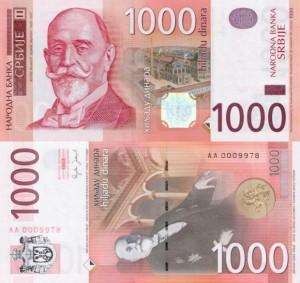 07 - Valuta - 1000 dinari