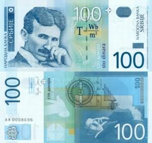 04 - Valuta - 100 dinari