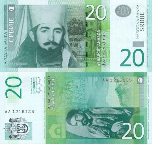 02 - Valuta - 20 dinari
