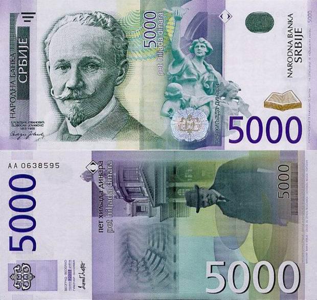 08 - Valuta - 5000 dinari
