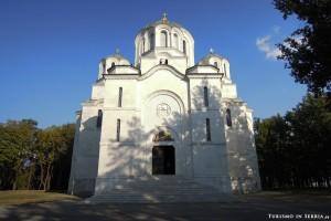 03 - Serbia Centrale