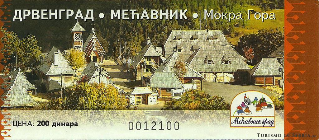 21 - Küstendorf – Drvengrad