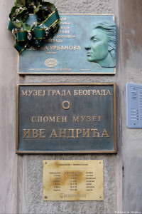 05 - Museo di Ivo Andrić