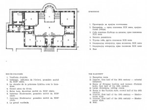 06 - Palazzo della Principessa Ljubica - FAI CLIC PER INGRANDIRE