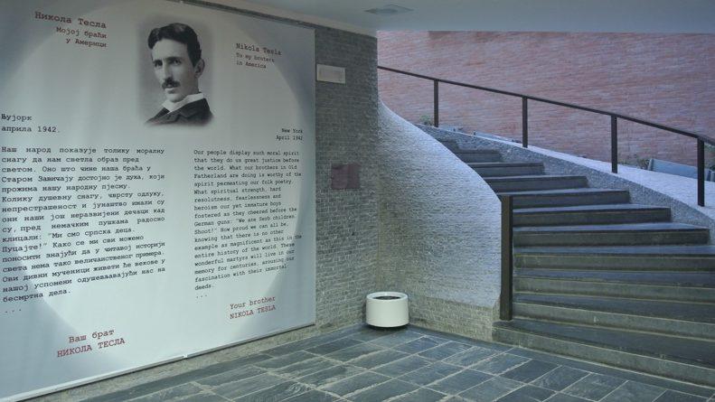 Museo 21 Ottobre di Kragujevac - Muzej 21 Oktobar